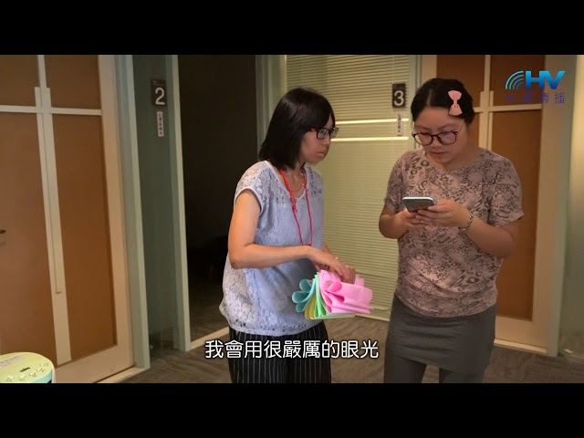 【生命見證】系列 : 愛的真理中得自由 - 吳雪華