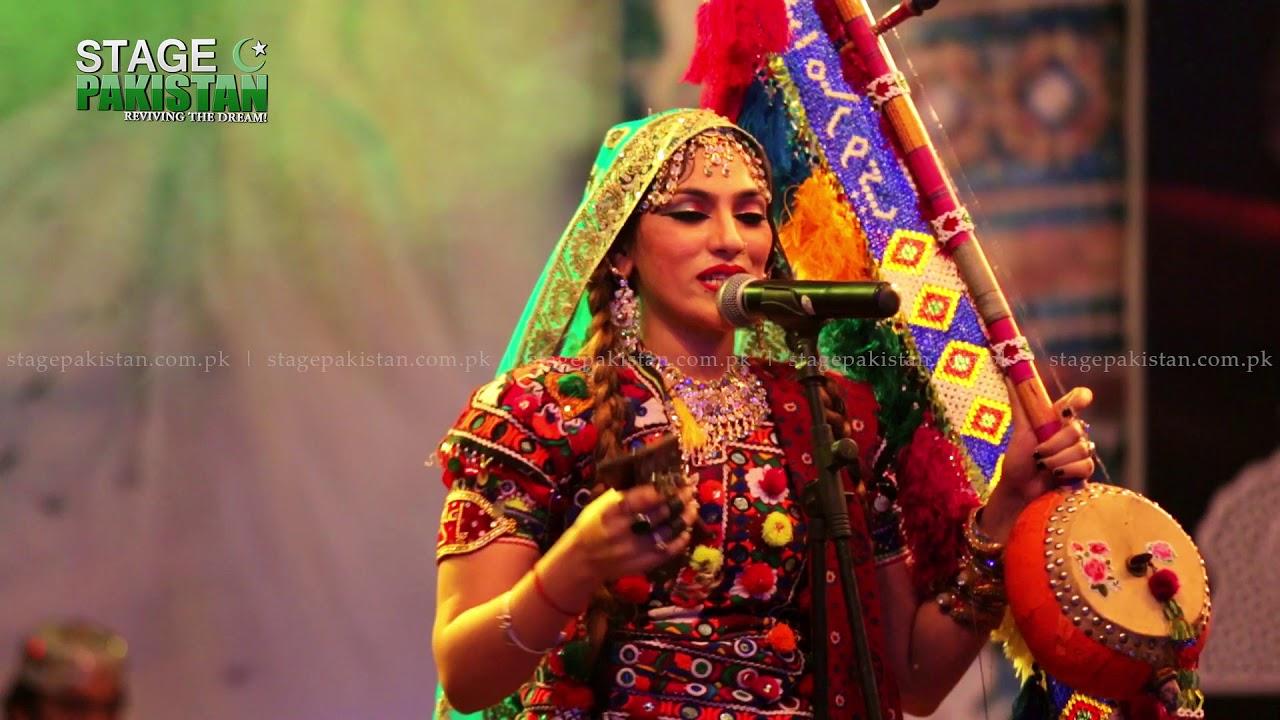 cultural diversity in pakistan