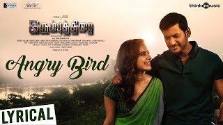 Irumbuthirai | Angry Bird Song | 4K | Vishal, Arjun, Samantha | Yuvan Shankar Raja | P. S. Mithran
