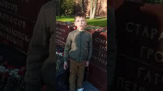 Тычкин Савелий Михайлович 8 лет