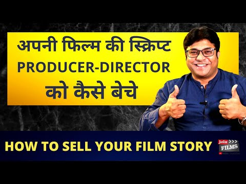 How to Sell your Story – आपकी कहानी कैसे बेचें | Advice for Writers | Filmy Funday #17 | Joinfilms
