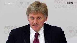 Կրեմլը ոչ-բարեկամական և ապօրինի է որակել Ռուսաստանի դեմ ԱՄՆ նոր պատժամիջոցները