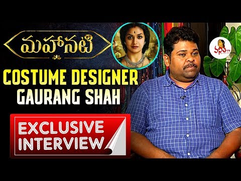Mahanati Costume Designer Gaurang Shah Exclusive Interview || Vanitha TV