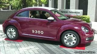 阪急電車ビートル!阪急マルーン仕様!Hankyu Train Volkswagen New Beetle