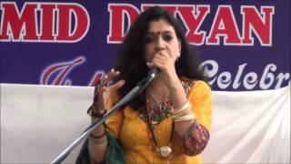 Mahavtaar Babaji's self healing technique taught by Trishla maa - 04