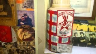 видео Музей Виктора Цоя