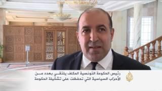 رئيس الحكومة التونسية المكلف يشاور أحزاب الأغلبية