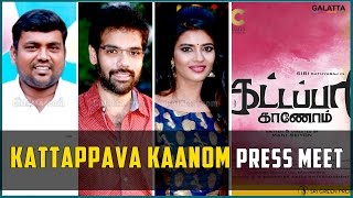 KattappavaKaanom Press Meet | Sibiraj | Aishwarya Rajesh
