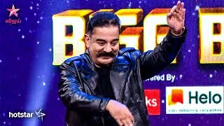 Bigg Boss 3 – The Grand Opening | Highlights