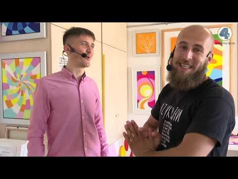 Телекомпанія TV-4: Виготовлення декоративних аромасвічок від Назара Бялого у програмі
