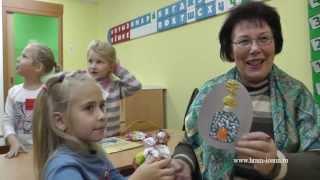 Открытые уроки в школе