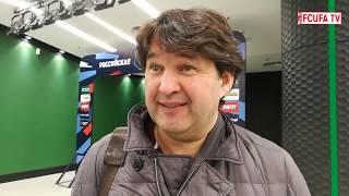 Шамиль Газизов «Мы ехали в Краснодар за турнирными очками»