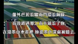 周杰倫-青花瓷(歌詞)