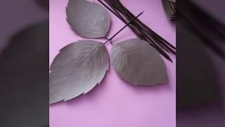 как сделать листья из изолона для прикроватного светильника розы, светильника