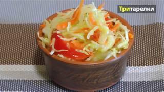 Салат из свежей капусты с морковью и болгарским перцем