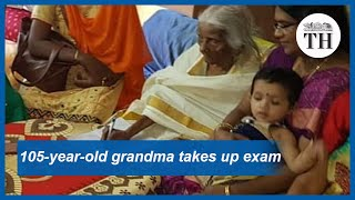 105-year-old Kerala woman takes up fourth grade exam