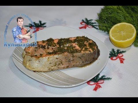 красная рыба в духовке с лимоном рецепты
