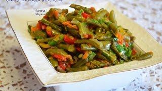 видео Рецепты приготовления замороженной стручковой фасоли: салат из спаржи, фасоль с мясом, тушенная фасоль с помидорами