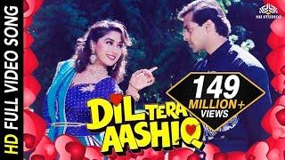 Dil Tera Aashiq Title Song | Kumar Sanu, Alka Yagnik |1993 Romantic Songs | Madhuri Dixit, Salman