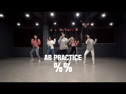 [AB PRACTICE] 에이핑크 Apink - %% 응응 (Eung Eung) | 커버댄스 DANCE COVER | 연습실 ver.