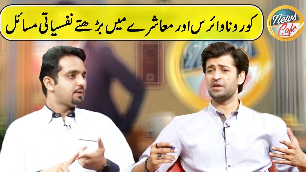 Coronavirus In Pakistan | News Cafe | 17 June 2020 | AbbTakk | AB1