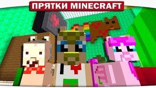 КУЧА ТЕЛЕПОРТОВ - ПРЯТКИ МАЙНКРАФТ #176