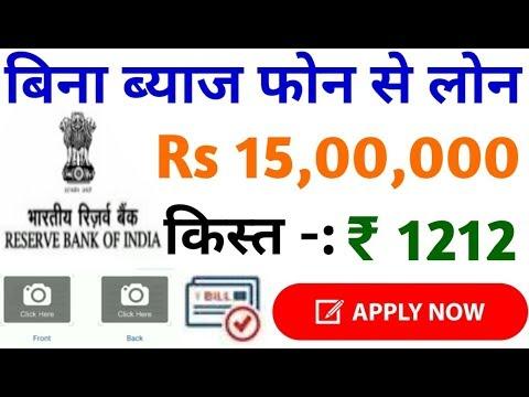 instant-personal-loan//no-paperwork-apply-personal-loan//aadhar-card-loan-apply-online-in-india