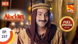 Aladdin Ep 237 Full Episode 12th July, 2019