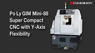 Обзор токарного станка с ЧПУ Po Ly Gim SwissTurn Mini-88