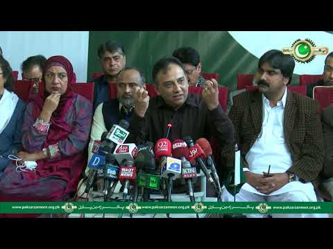 PSP Press Conference Secretary General Raza Haroon  Al Karam Square 15th Dec 2017