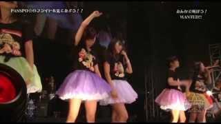 ガールズロックユニット、PASSPO☆のフライト(ライブ)を凝縮した動画になります。 PASSPO☆を知らない方や知っている方にフライト(ライブ)の...