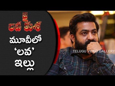 Lava House In Jr NTR Jai Lava Kusa Movie | Jai Lava Kusa Movie Making | Nivetha Thomas