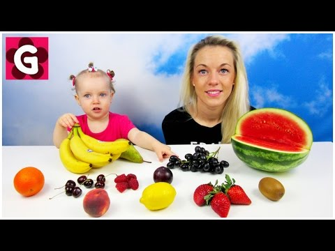 Thumbnail: Learn Names of Fruits for Kids