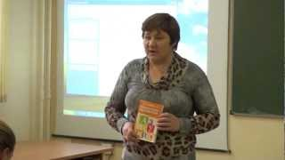видео Тренажер по чистописанию добукварный и букварный периоды 1 класс