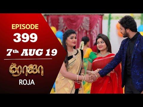 ROJA Serial | Episode 399 | 7th Aug 2019 | Priyanka | SibbuSuryan | SunTV Serial |Saregama TVShows
