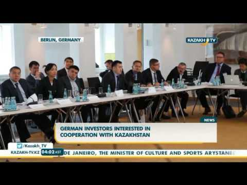German investors interested in cooperation with Kazakhstan - Kazakh TV