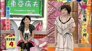[HD] 天才衝衝衝 2009.02.28 瞎拼ABC Part 3