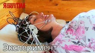 Людмила Шупенюк провела ночь на пчелиных ульях - Я соромлюсь свого тіла