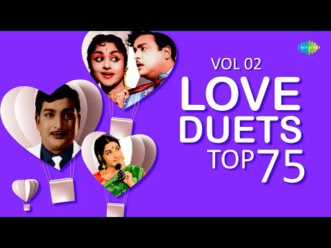 TOP 75 Songs - Love Duets Vol 2 | One Stop Jukebox | டாப் 75 காதல் பாடல்கள் | MGR | Tamil | HD Songs