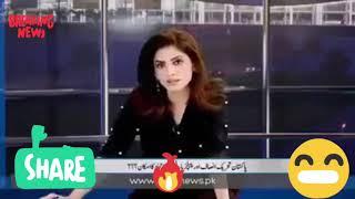 Shiekh Rasheed On Bilawal Bhutto 2018