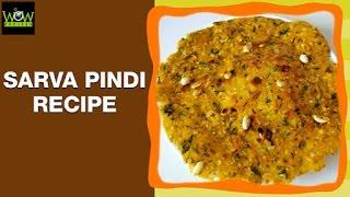 Telangana Special Sarva Pindi | Spicy Rice Flour Pancake
