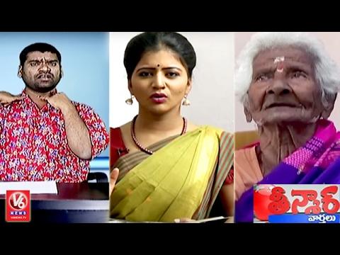 Bithiri Sathi About Hyderabadi Biryani   119 Yrs...
