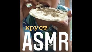 Asmr chalk clay cookies