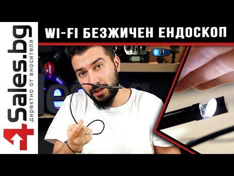 Wi-Fi ендоскоп IP11 13