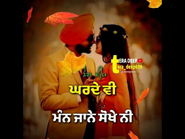 Download Pyar Hi Ni Karda Gavy Music By Avdanny New Punjabi
