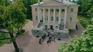 Свадебная съёмка в г.Пушкин с квадрокоптера
