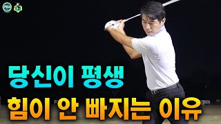 [Golf lesson with my wife 070] Swing Sequence to maximise driving distance without pressure