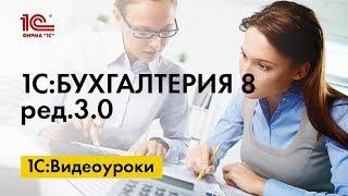 видео по налогам