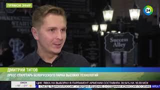 Политическая гармония под музыку Чайковского: о чем договорились лидеры ЕАЭС