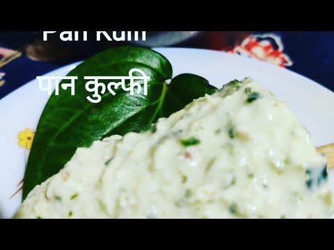 मलका दाल के रसदार पकोड़े की सब्जी। Fluffy Malka Dal Ki Pakore Ki Sabzi। Masoor Dal Ke Pakora Curry । from YouTube · Duration:  4 minutes 55 seconds